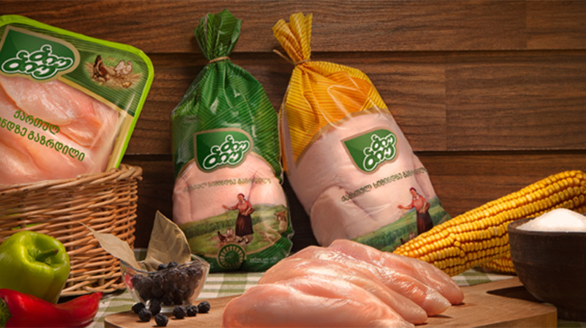 Chirina: a Vertically Integrated Producer of Fresh Poultry, Apple and Pear.